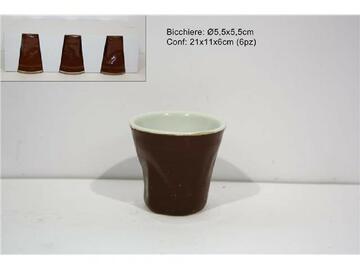 Confezione da 6 tazzine da caffe, 50 cl, color marrone.