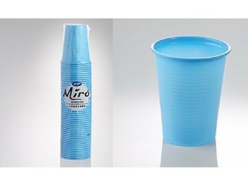 Bicchieri Miro monouso 200CC, colore turchese. Confezione da 50 pezzi.
