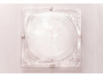 Plafoniera Quadrata Vetro : Lampadario faretto ad un attacco in acciaio e vetro colore bianco