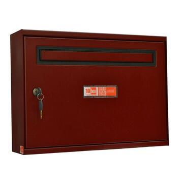 Cassetta postale in ferro. Apertura frontale con serratura, stile moderno, linee pulite. Colore rosso.