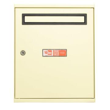 Cassetta postale in ferro. Apertura frontale con serratura, stile moderno, linee pulite. Colore bianco.