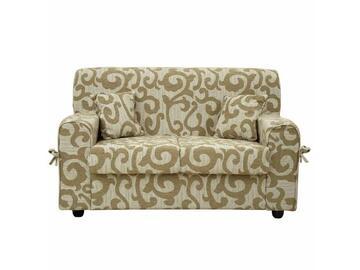 Divano 2 posti in tessuto disponibile in varie fantasie. Sono compresi nel divano anche 2 cuscini arredo abbinati alla fantasia del divano.
