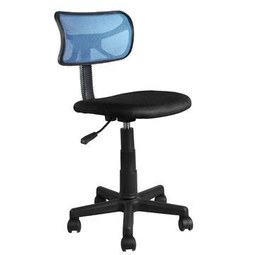 Sedia da ufficio girevole e con altezza della seduta regolabile tramite apposita leva.