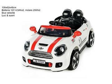 Coupe rally bianco per bambini, a batteria, con luci e suoni e due velocita.